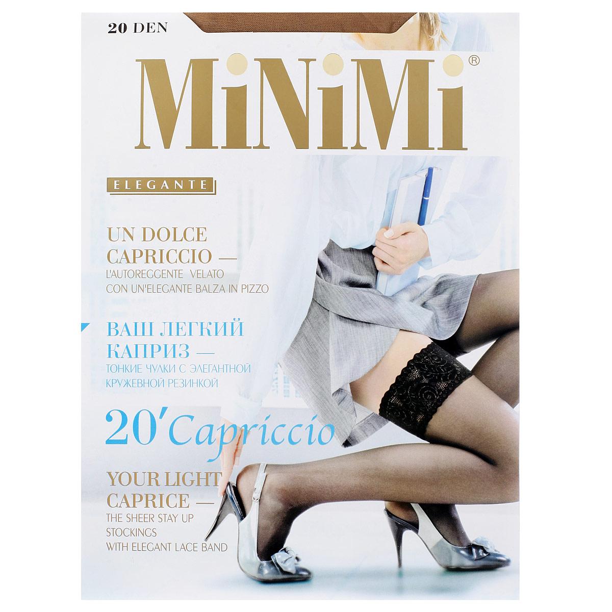 Чулки Minimi Capriccio 20, цвет: Daino (загар). Размер 4 (L/XL) чулки minimi capriccio 20 цвет caramello карамельный размер 4 l xl
