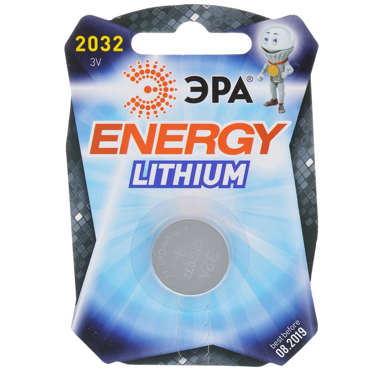 Батарейка литиевая ЭРА Energy, тип CR2032 (1BL), 3В5055398601112Литиевые батарейки ЭРА Energy оптимально подходят для повседневного питания множества современных бытовых приборов: электронных игрушек, фонарей, беспроводной компьютерной периферии и многого другого. Батарейки созданы для устройств со средним и высоким потреблением энергии. Работают в 10 раз дольше, чем обычные солевые элементы питания. Диаметр батарейки: 2 см.Уважаемые клиенты! Обращаем ваше внимание на возможные изменения в дизайне упаковки. Качественные характеристики товара остаются неизменными. Поставка осуществляется в зависимости от наличия на складе.