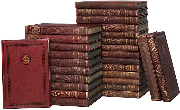 Zakazat.ru Техническая энциклопедия. В 26 томах + дополнительный том (комплект из 27 книг)
