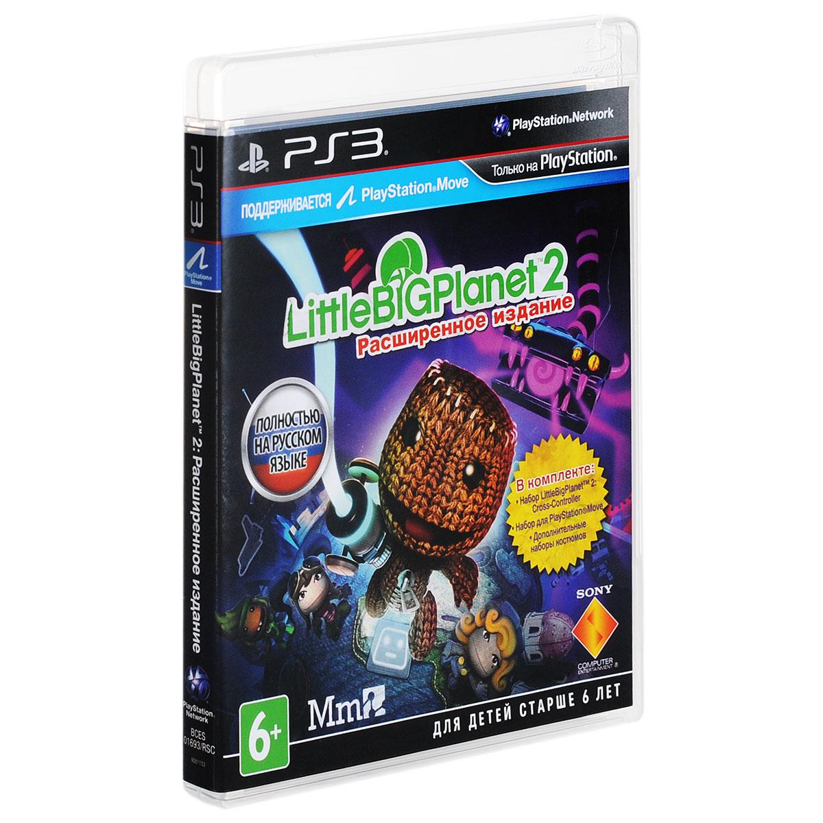 LittleBigPlanet 2. Расширенное издание (с поддержкой PS Move) (PS3)