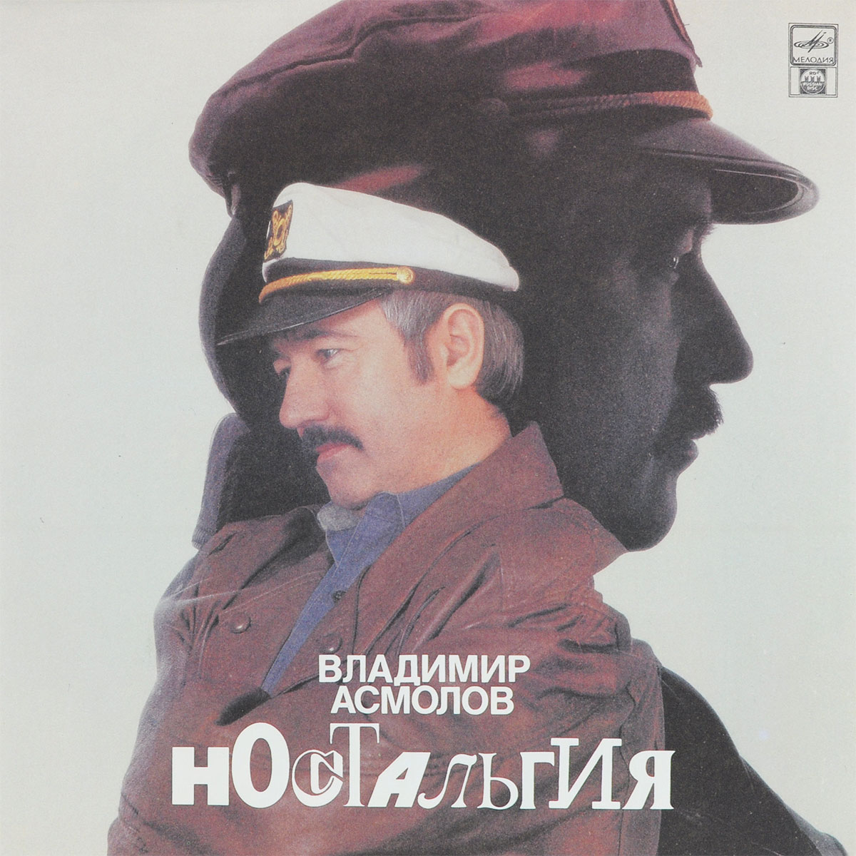 LP 1:Tracks 1 - 5LP 2:Tracks 6 - 10