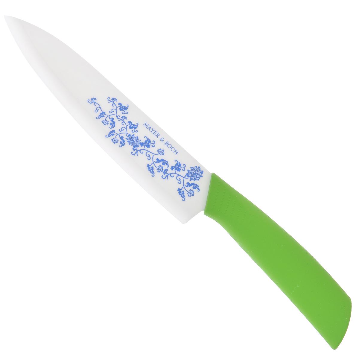 Нож универсальный Mayer & Boch, керамический, цвет: салатовый, длина лезвия 17 см. 2183521835белый/салатовыйНож Mayer & Boch изготовлен из высококачественной циркониевой керамики - гигиеничного, экологически чистого материала. Нож имеет острое лезвие, не требующее дополнительной заточки, декорированное оригинальным цветочным рисунком. Эргономичная рукоятка выполнена из высококачественного силикона. Рукоятка не скользит в руках и делает резку удобной и безопасной. Такой нож желательно использовать для нарезки овощей, фруктов, рыбы и мяса без костей.Керамика - это отличная альтернатива металлу. В отличие от стальных ножей, керамические ножи не переносят ионы металла в пищу, не разрушаются от кислот овощей и фруктов и никогда не заржавеют. Этот нож будет служить вам многие годы при соблюдении простых правил.Общая длина ножа: 30 см.