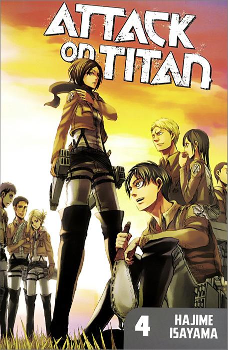 Attack on Titan: Volume 4 attack on titan volume 15