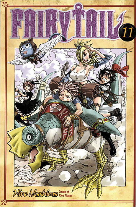 Fairytail: Volume 11 fables volume 11 war and pieces