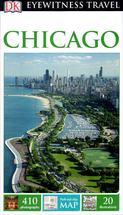 Chicago (+ карта) pocket guide to chicago architecture