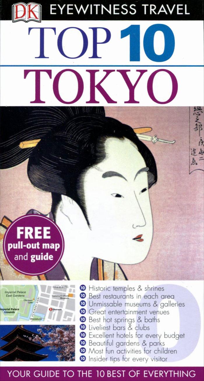 Top 10: Tokyo (+ карта) northwest top 10 garden guide top 10 garden guides
