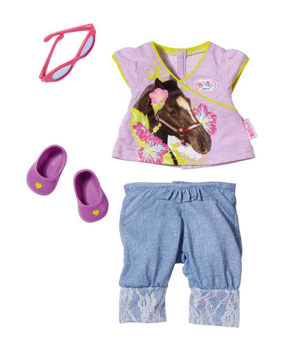 born купить одежду Baby Born Одежда для кукол Модный цвет сиреневый голубой