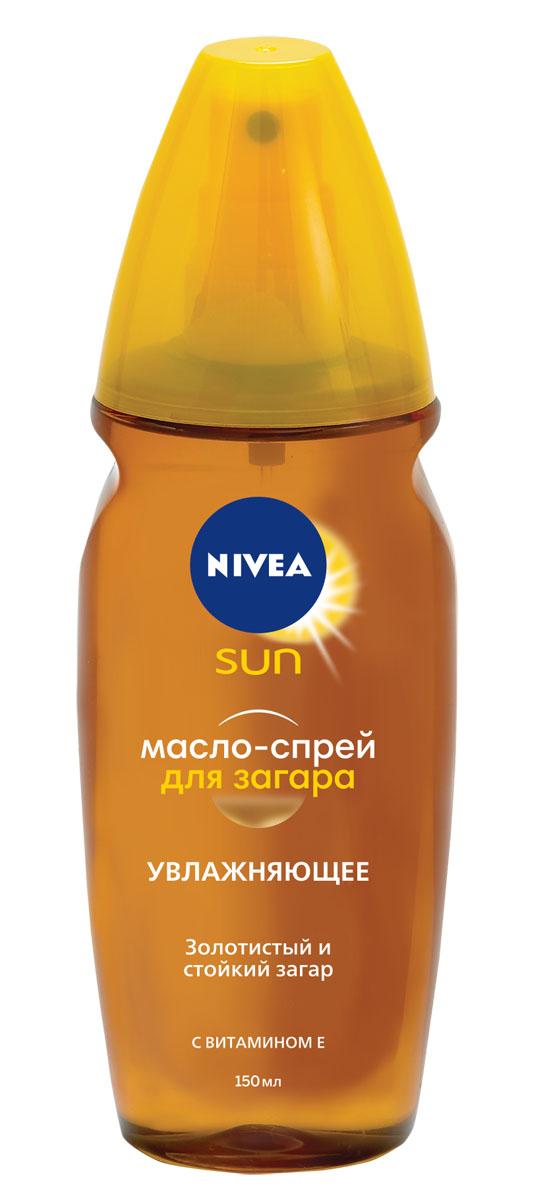 NIVEA Масло-спрей для загара СЗФ 2 150 мл