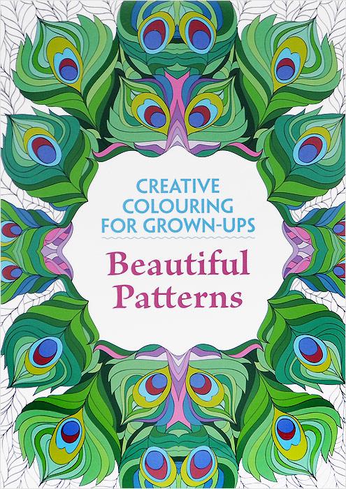 Beautiful Patterns beautiful darkness