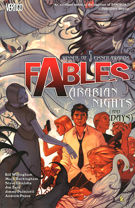 Fables: Volume 7: Arabian Nights (and Days) fables volume 11 war and pieces