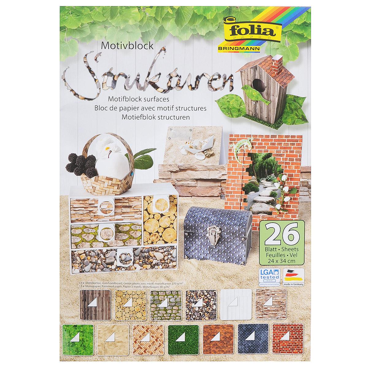 Набор дизайнерского картона и бумаги Folia  Природные текстуры , 24 х 34 см, 26 л -