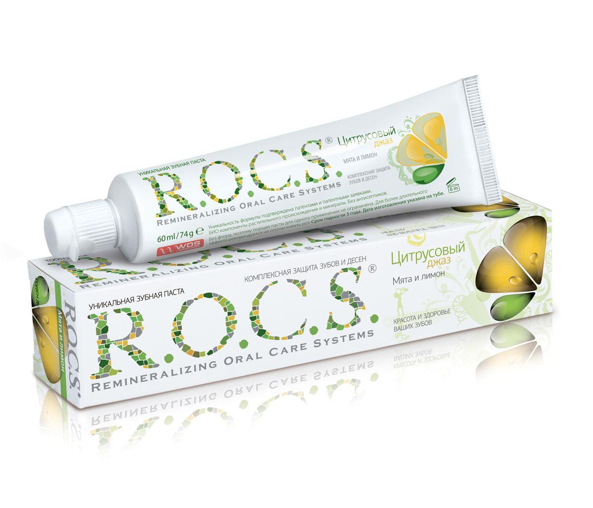 Зубная паста R.O.C.S. Мята и лимон, 74 г1381Уникальная зубная паста R.O.C.S. Мята и лимон - комплексная защита зубов и десен.Значительное количество ингредиентов зубной пасты попадает в кровь через слизистую оболочку полости рта в момент чистки зубов. Вот почему так важно, чтобы паста была безопасной. Запатентованная формула R.O.C.S. содержи био-компоненты растительного происхождения, активность которых сохраняется благодаря применяемой низкотемпературной технологии приготовления зубной пасты.Высокая эффективность R.O.C.S. подтверждена клиническими исследованиями:Защищает от кариеса и нормализует состав микрофлоры полости рта;Возвращает белизну и блеск эмали за счет действия ферментативной системы в сочетании с минеральным комплексом;Устраняет кровоточивость и воспаление десен без применения антисептиков. Характеристики: Вес: 74 г. Производитель: Россия. Артикул: 70456.Товар сертифицирован. Уважаемые клиенты! Обращаем ваше внимание на то, что упаковка может иметь несколько видов дизайна. Поставка осуществляется в зависимости от наличия на складе.