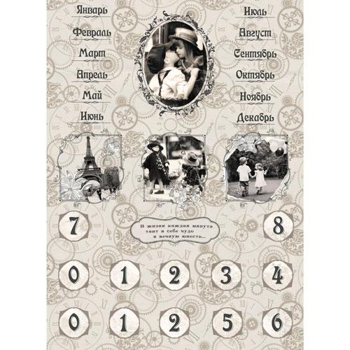 Рисовая бумага для декупажа Craft Premier Вечный календарь, 28 х 38 смCP00133Рисовая бумага для декупажа Craft Premier Вечный календарь - мягкая бумага с выраженной волокнистой структурой, которая легко повторяет форму любых предметов. При работе с этой бумагой вам не потребуется никакой дополнительной подготовки перед началом работы. Вы просто вырезаете или вырываете нужный фрагмент и хорошо проклеиваете бумагу на поверхности изделия. Рисовая бумага для декупажа идеально подходит для стекла. В отличие от салфеток, при наклеивании декупажная бумага практически не рвется и совсем не растягивается. Клеить ее можно как на светлую, так и на темную поверхность. Для новичков в декупаже это очень удобно и гарантируется хороший результат. Поверхность, на которую будет клеиться декупажная бумага, подготавливают точно так же, как и для наклеивания салфеток, распечаток и т.д. Мотив вырезаем точно по контуру и замачиваем в емкости с водой, обычно не больше чем на одну минуту, чтобы он полностью впитал воду. Вынимаем и промакиваем бумажным или обычным полотенцем с двух сторон. Равномерно наносим клей на оборотную сторону фрагмента, и на поверхность предмета, с которым работаем. Прикладываем мотив на поверхность и сверху промазываем кистью с клеем легкими нажатиями, стараемся избавиться от пузырьков воздуха, как бы выдавливая их. Делать это нужно от середины к краям мотива. Оставляем работу сушиться. После того, как работа высохнет, нужно покрыть ее лаком.Декупаж - техника декорирования различных предметов, основанная на присоединении рисунка, картины или орнамента (обычного вырезанного) к предмету и далее покрытии полученной композиции лаком ради эффектности, сохранности и долговечности. Плотность: 25 г/м.
