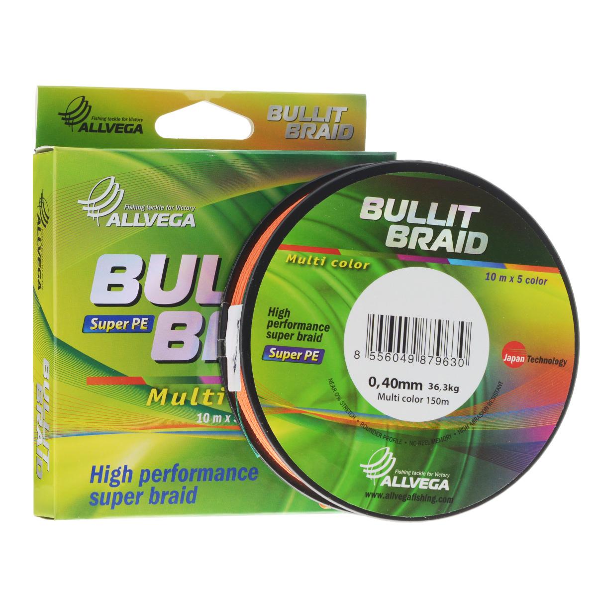 Леска плетеная Allvega Bullit Braid, цвет: мультиколор, 150 м, 0,40 мм, 36,3 кг37861Леска Allvega Bullit Braid с гладкой поверхностью и одинаковым сечением по всей длине обладает высокой износостойкостью. Благодаря микроволокнам полиэтилена (Super PE) леска имеет очень плотное плетение и не впитывает воду. Леску Allvega Bullit Braid можно применять в любых типах водоемов. Особенности:повышенная износостойкость;высокая чувствительность - коэффициент растяжения близок к нулю;отсутствует память; идеально гладкая поверхность позволяет увеличить дальность забросов; высокая прочность шнура на узлах.