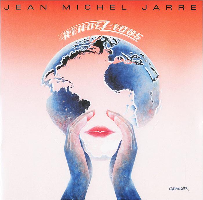 Жан-Мишель Жарр Jean Michel Jarre. Rendez-Vous cd jean michel jarre cities in concert houston lyon