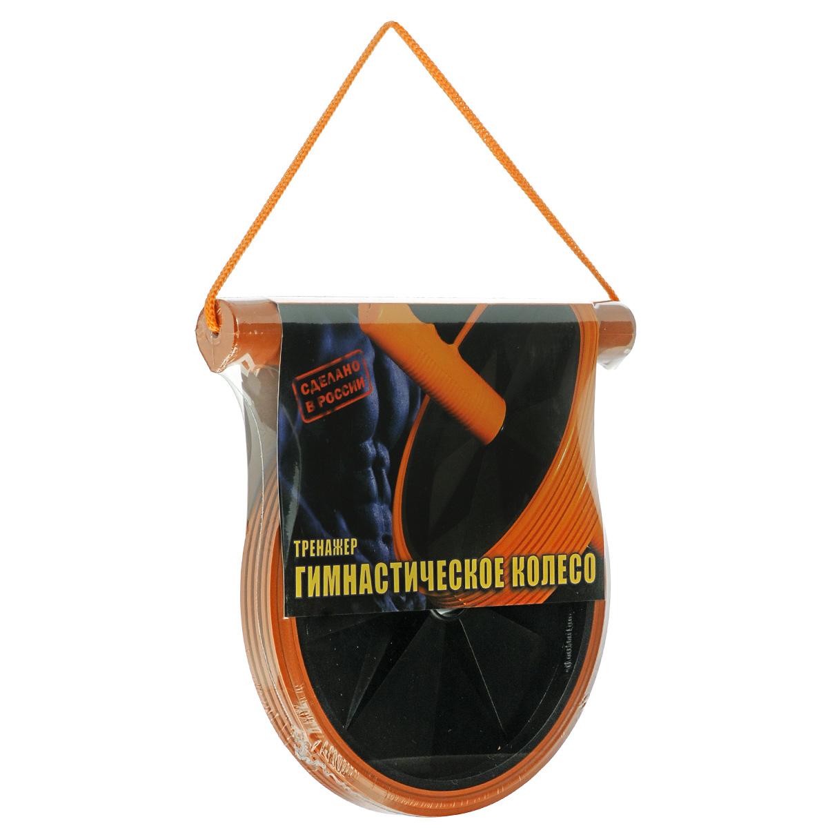 Ролик гимнастический Варяг, одинарный, цвет: оранжевый, черныйES-0103Гимнастический ролик Варяг представляет собой пластиковое колесо, одетое на металлический стержень с ручками, предназначен для индивидуальных занятий физкультурой и фитнесом. Тренировки с гимнастическим роликом повышают тонус мышц брюшного пресса, рук, ног, бедер и плеч, а также значительно улучшают рельеф и форму живота. Гимнастический ролик Варяг поможет поддерживать ваше тело в хорошей физической форме, развивать гибкость, выносливость и избавиться от лишнего веса.Диаметр ролика: 18 см. Длина ручки: 22 см.Толщина ролика: 2,3 см.