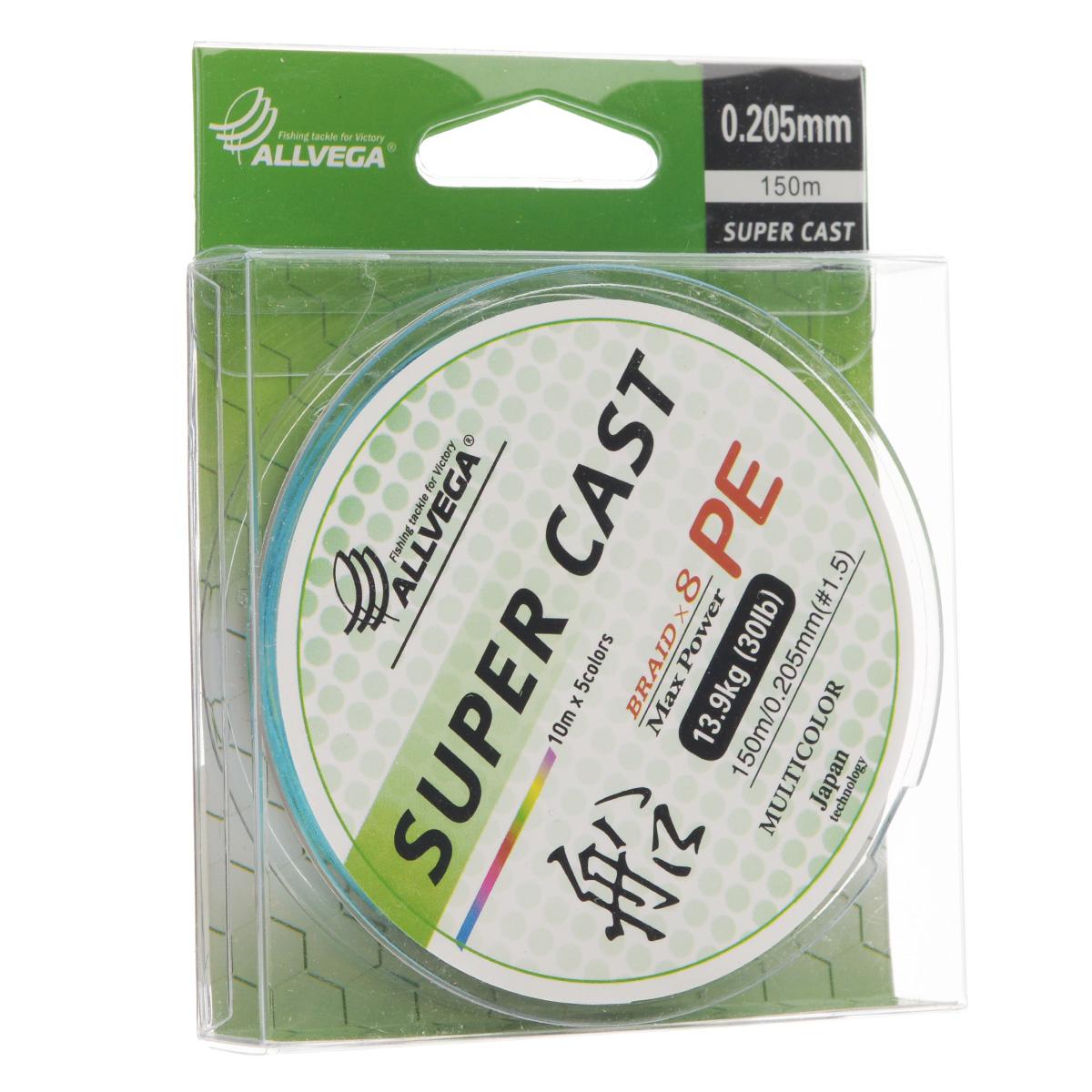 Леска плетеная Allvega Super Cast X8, цвет: мультиколор, 150 м, 0,205 мм, 13,9 кг