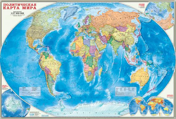 Политическая карта мира. Карта настенная ламинированная