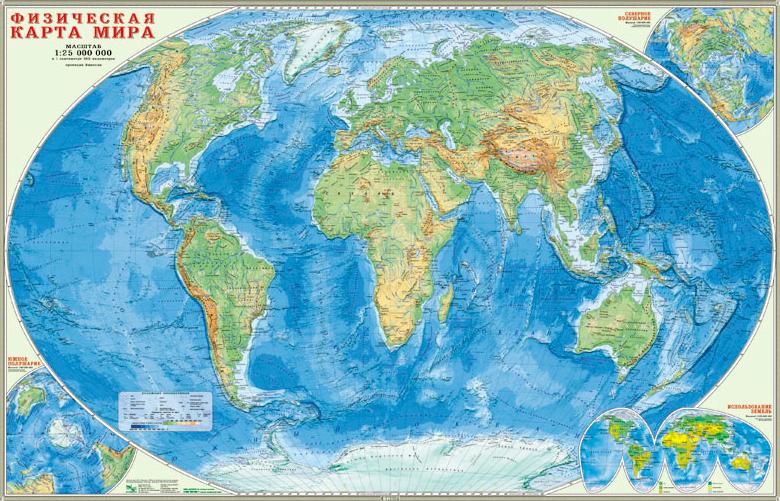 Физическая карта мира. Ламинированная настенная карта