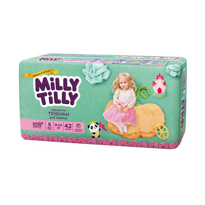 Подгузники-трусики для девочек Milly Tilly 5, 9-14 кг, 42 шт подгузники детские milly tilly milly tilly дневные подгузники для детей мини 2 3 6кг 68шт