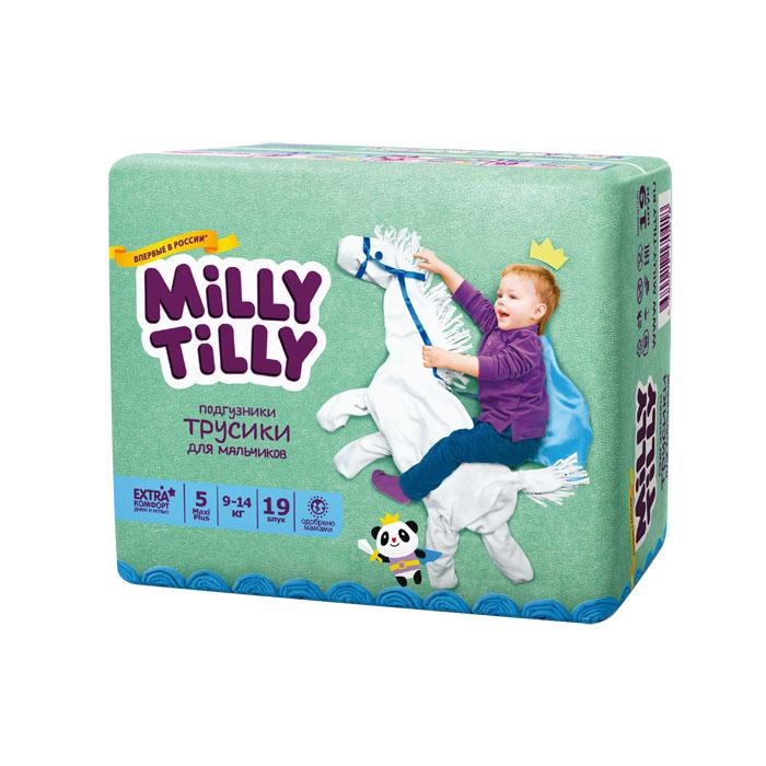 Подгузники-трусики для мальчиков Milly Tilly 5, 9-14 кг, 19 шт подгузники детские milly tilly milly tilly дневные подгузники для детей мини 2 3 6кг 68шт