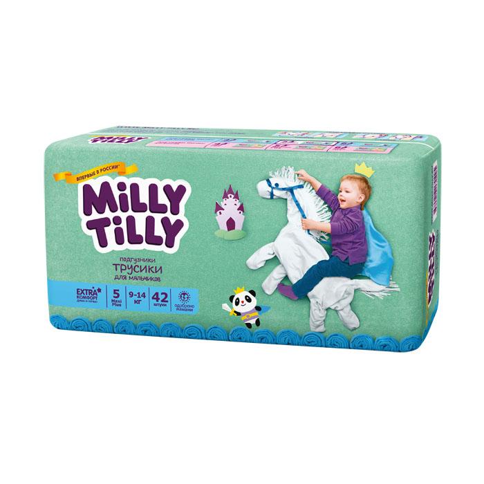 Подгузники-трусики для мальчиков Milly Tilly 5, 9-14 кг, 42 шт подгузники детские milly tilly milly tilly дневные подгузники для детей мини 2 3 6кг 68шт