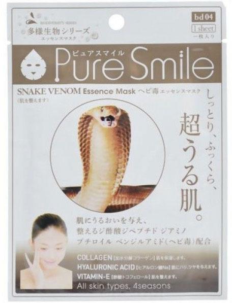 """Pure Smile Омолаживающая маска для лица """"Living Essences"""" с эссенцией змеиного яда 23мл"""