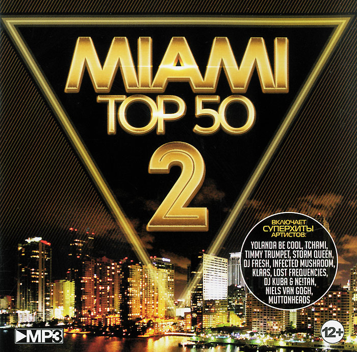 Tchami,Lost Frequencies,Infected Mushroom,DJ Kuba,Ne!tan,Jonny Rose,DJ Fresh,Timmy Trumpet,Нильс Ван Гог,Klaas Танцевальный рай. Miami TOP 50. Volume 2 (mp3) flower embroidered trumpet sleeve top