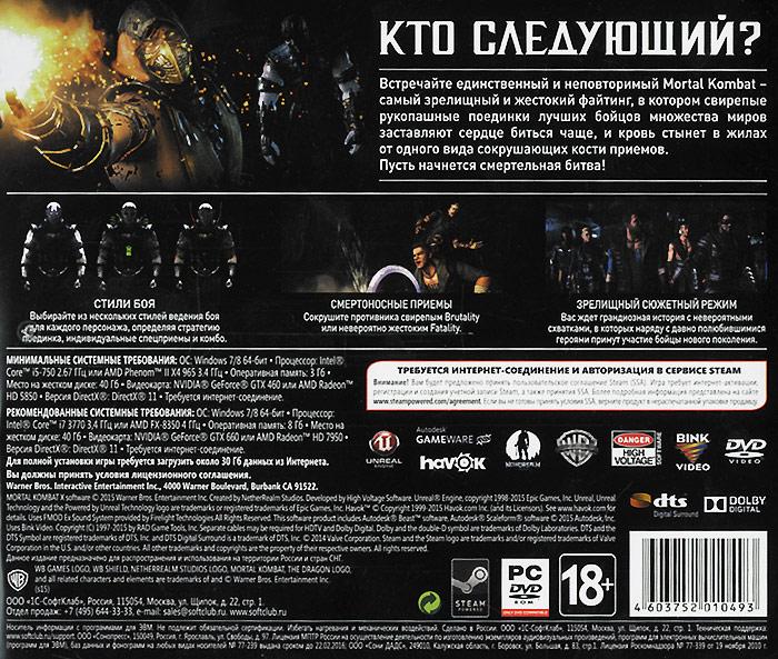 Mortal Kombat X NetherRealm Studios
