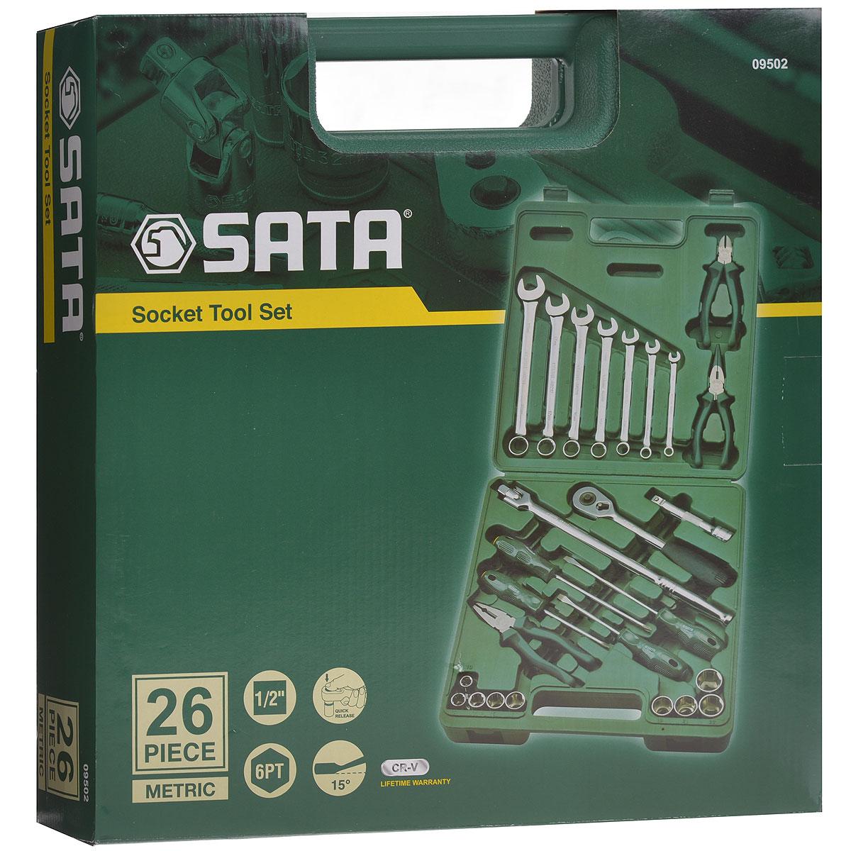 Набор инструментов SATA SATA 26 предметов. 09502 набор инструментов sata 56пр 09509