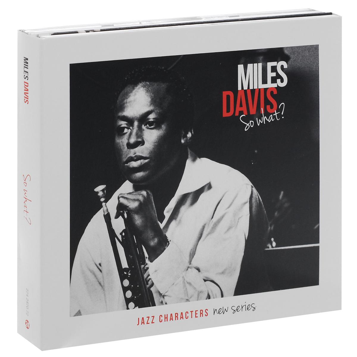 Майлз Дэвис Miles Davis. So What? (3 CD)