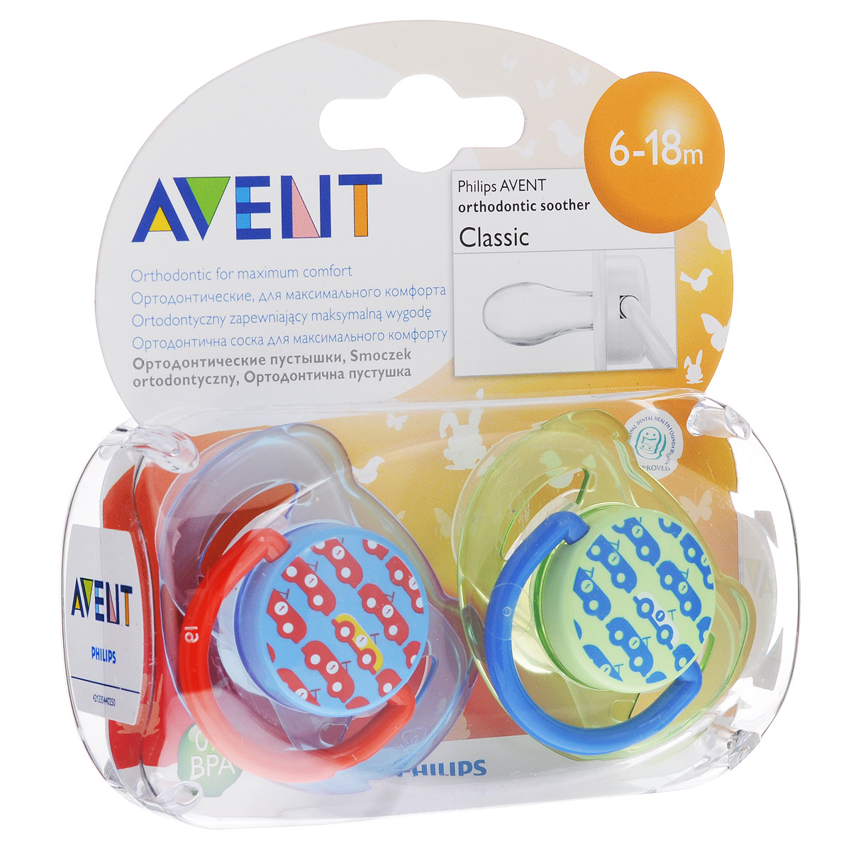 Philips Avent Пустышка серия FreeFlow SCF172/22 для мальчиков, 2 шт., 6-18 мес. avent philips freeflow 6 18 мес уп 2шт bpa free avent авент