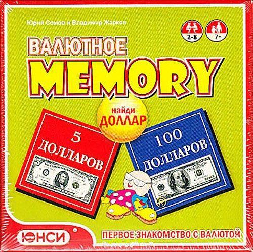 Юнси Обучающая игра Найди Доллар Валютное мемори юнси обучающая игра найди евро валютное мемори