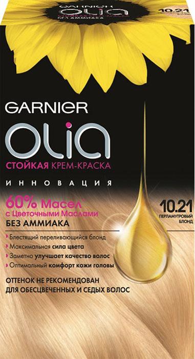Garnier Стойкая крем-краска для волос Olia без аммиака, оттенок 10.21, Перламутровый БлондC5331100Garnier Olia - первая стойкая крем-краска без аммиака c цветочным маслом. Olia обеспечивает максимальную силу цвета и заметно улучшает качество волос. Обеспечивает уникальное чувственное нанесение, оптимальный комфорт кожи головы и обладает изысканным цветочным ароматом.Узнай больше об окрашивании на http://coloracademy.ru// В состав упаковки входит: тюбик с молочком-проявителем; тюбик с крем-краской; флакон с бальзамом-уходом для волос Шелк и Блеск;инструкция; пара перчаток .