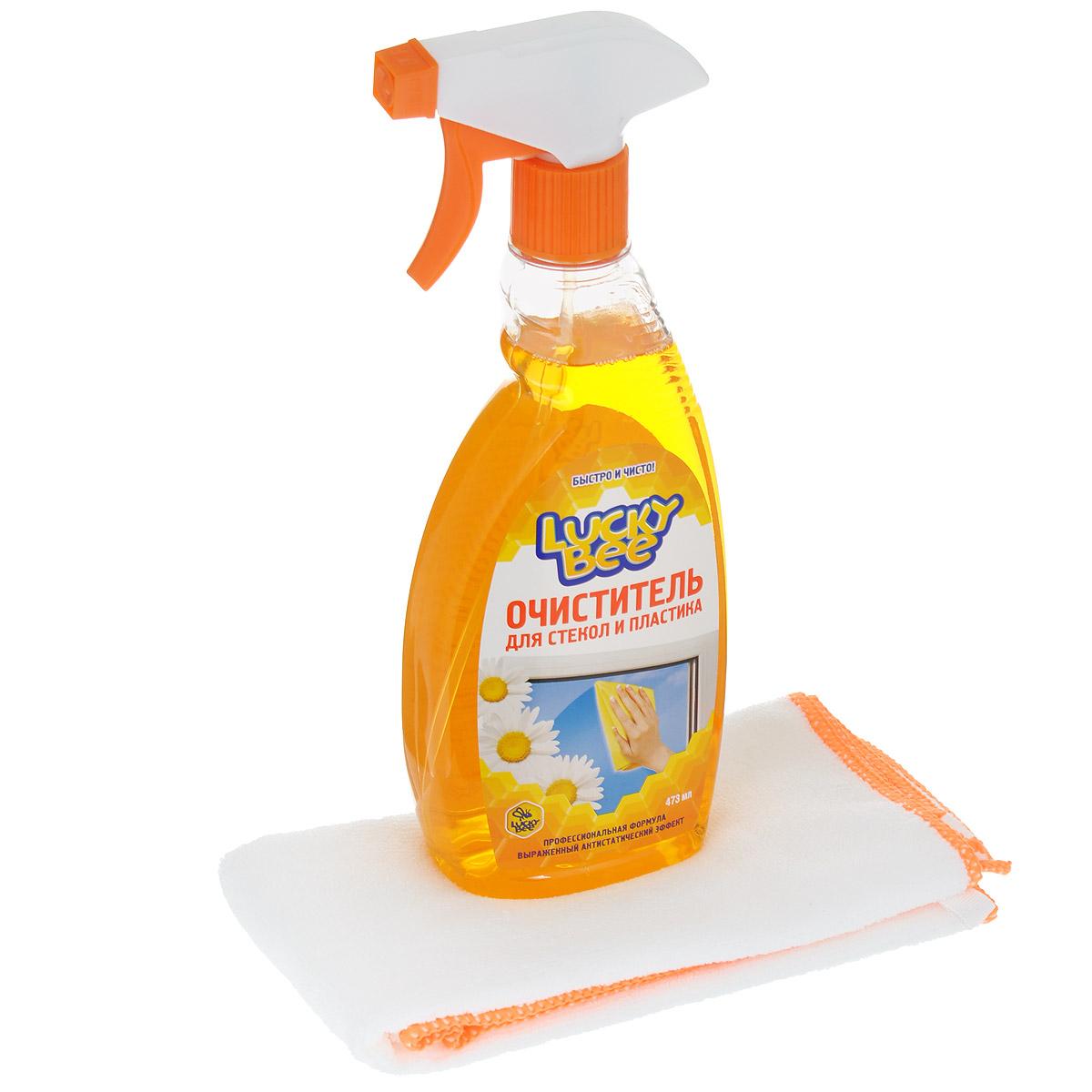 Очиститель Lucky Bee для стекол и пластика, 473 мл + салфетка из микрофибры для уборки Lucky Bee, цвет: белый, 40 х 40 смLB7505Очиститель Lucky Bee быстро и эффективно очищает стеклянные и пластиковые поверхности от загрязнений, отпечатков пальцев, никотинового налета. Придает обработанной поверхности длительный антистатический эффект, обладает приятным свежим ароматом. В набор также входит салфетка из микрофибры Lucky Bee, которая деликатно удаляет загрязнения с любых поверхностей с использованием чистящих средств или без них. Она позволяет быстро собрать значительный объем влаги и высушить поверхность в считанные минуты, обладает антистатическими свойствами. Салфетка может использоваться для сухой и влажной уборки, в том числе с моющими средствами. Не оставляет разводов и ворсинок.Размер салфетки: 40 см х 40 см.Материал салфетки: микрофибра. Состав очистителя: деминерализованная вода, менее 30% изопропанол, менее 5% бутилцеллозольв, аммиак, ПАВ, антистатик, функциональные добавки, составляющие ноу-хау компании, краситель, отдушка. Товар сертифицирован.