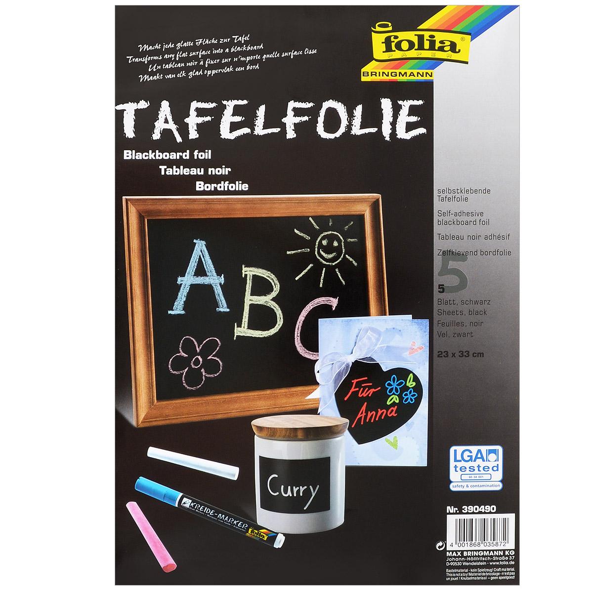 Листы самоклеющиеся Folia, с эффектом доски для мела, цвет: черный, 23 х 33 см, 5 шт7708013Самоклеющейся и индивидуально приспосабливаемые листы Folia позволяют сделать любую гладкую поверхность доской для рисования, на которой можно рисовать или обычным мелками, или специальными маркерами с мелом. А протерев доску, когда она подсохнет, можно писать или рисовать снова! Комплектация: 5 шт. Размер листов: 23 см х 33 см.