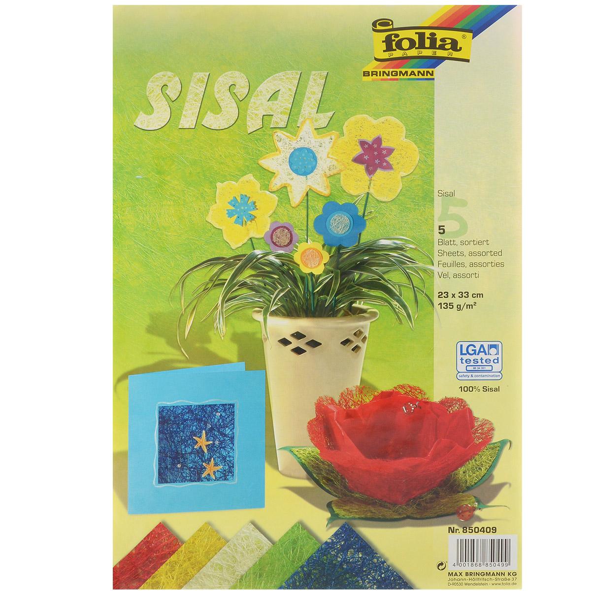Сизаль листовой Folia, 23 х 33 см, 5 листов. 77080947708094Листовой сизаль Folia является необыкновенным аксессуаром для флористики и упаковки подарков. Это тонкие, прочные волокна, которые изготовляют из листьев агавы. В комплекте - 5 листов сизаля: желтого, зеленого, синего, красного и молочного цветов.Сизаль окрашивается в различные цвета и затем из его волокон плетут декоративные веревки, украшают металлические каркасы для букетов, используют его в изготовлении корзин. В подарочной упаковке сизаль удачно используют в изготовлении оригинального оберточного материала. Также сизаль используют как наполнитель в коробках. Во многих флористических композициях сизаль создает легкое облако над букетом, придавая воздушность и свежесть цветам. В рождественских декорациях сизаль подчеркивает зимнее настроение коллекций. Такой материал можно комбинировать с различными аксессуарами, как с природными - веточки, шишки, скорлупа, кора, перья так и с искусственными - стразы, бисер, бусины. Уникальная токая структура волокон позволят создавать новые формы. Размер листа: 23 см х 33 см х 0,2 см.