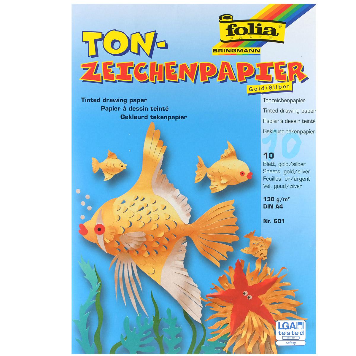 Бумага цветная Folia, A4, 10 листов бумага папиросная folia 50 см х 70 см 10 листов 7708130
