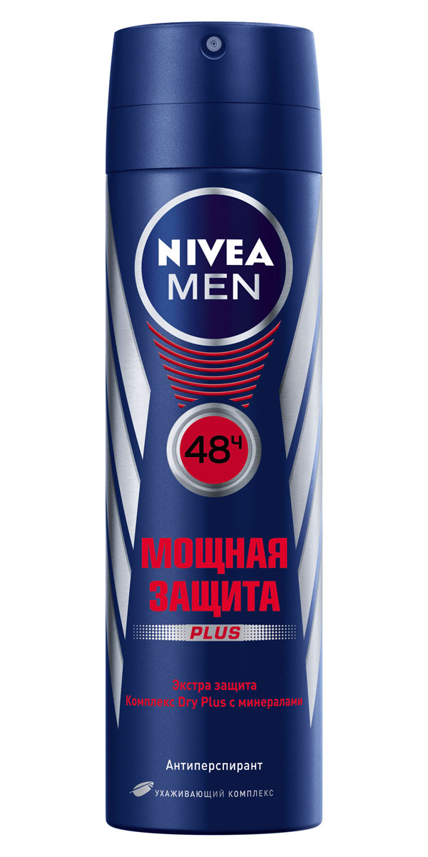 NIVEA Антиперспирант спрей Мощная защита 150 мл1004402Мужской дезодорант-антиперспирант Nivea for Men Мощная защита с минералами регулирует потоотделение в течение всего дня. Сильная защита в гармонии с кожей.Эффективная защита на 24 часа.Легкий мужской аромат.Не содержит спирт. Характеристики: Объем: 150 мл. Производитель: Германия. Артикул: 81602. Товар сертифицирован.