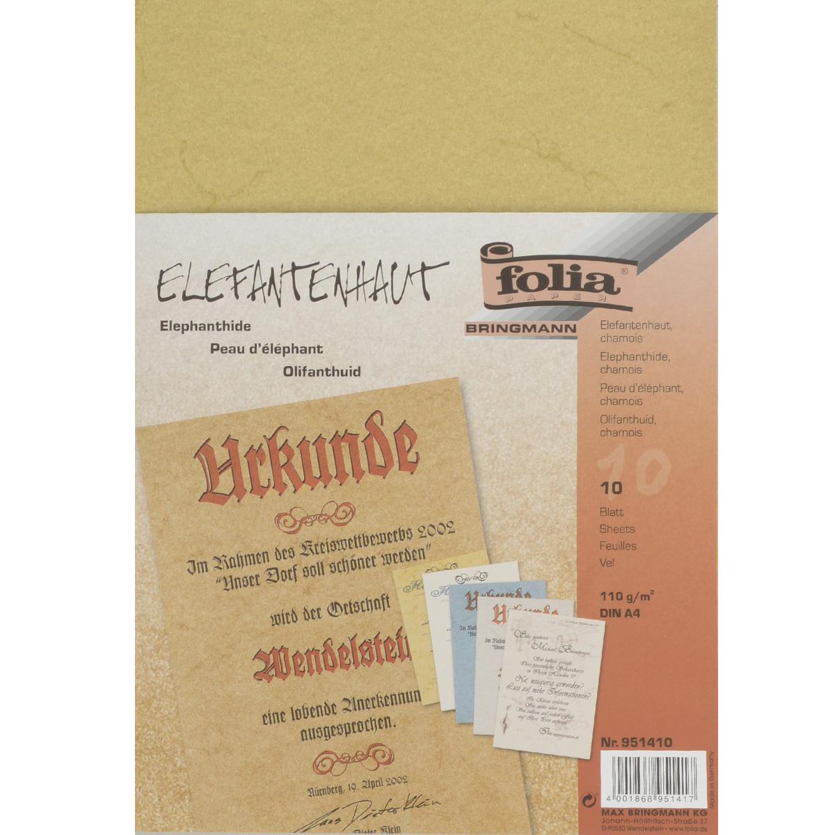 Бумага с имитацией пергамента Folia, цвет: бежевый, A4, 10 л7708145Гладкая тонированная дизайнерская бумага Folia с имитацией окрашенного пергамента идеальна для изготовления оригинальных визиток, папок, календарей, презентационной продукции. Также бумага прекрасно подойдет для оформления творческих работ в технике скрапбукинг. Ее можно использовать для украшения фотоальбомов, скрап-страничек, подарков, конвертов, фоторамок, открыток и многого другого. В наборе - 10 листов.Скрапбукинг - это хобби, которое способно приносить массу приятных эмоций не только человеку, который этим занимается, но и его близким, друзьям, родным. Это невероятно увлекательное занятие, которое поможет вам сохранить наиболее памятные и яркие моменты вашей жизни, а также интересно оформить интерьер дома.Плотность бумаги: 110 г/м2.Размер листа: 21 см х 29,5 см.Формат листа: A4.