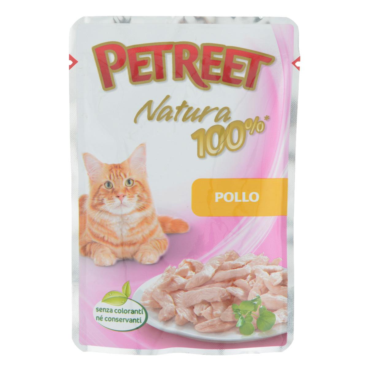 Консервы для кошек Petreet, с курицей, 85 гА55005Консервы для кошек Petreet - это линейка кормов, в которых содержится белок только животного происхождения. Это помогает защитить вашу кошку от пищевой аллергии, тем самым обеспечивая ее полезное и вкусное питание. Консервы для кошек Petreet специально разработаны без добавления консервантов, красителей и усилителей вкуса. Характеристики: Состав: курица (60%), рисовая мука (1%), модифицированный крахмал.Пищевая ценность: белки - 10%, влажность - 87%, масла - 0,5%, клетчатка - 0,5%, зола - 1 %.Вес: 85 г.Товар сертифицирован.