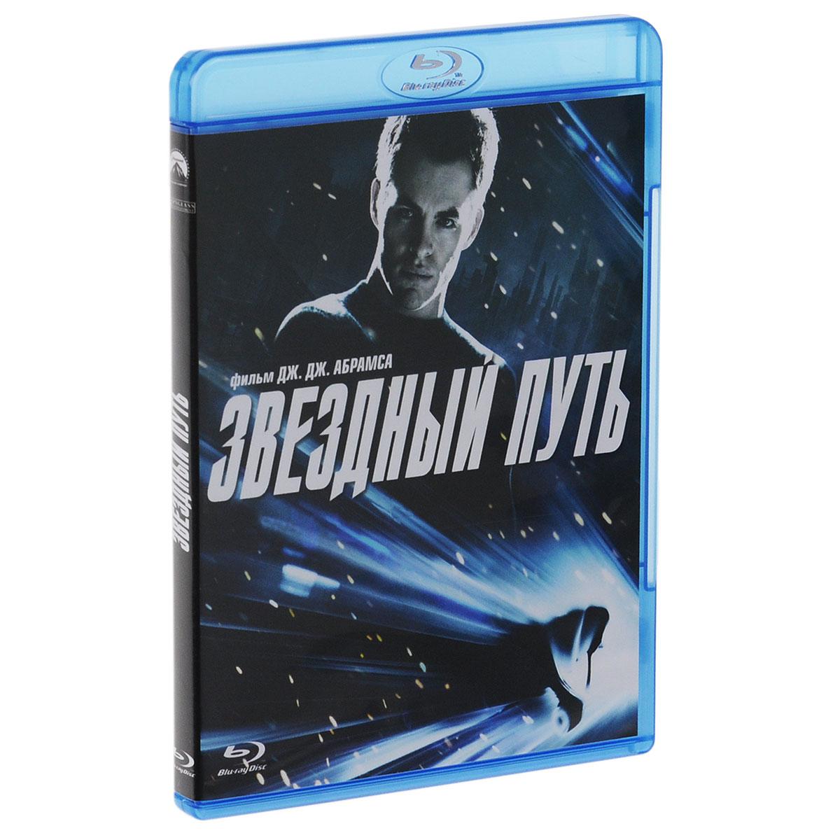 Звездный путь (Blu-ray) путь желания