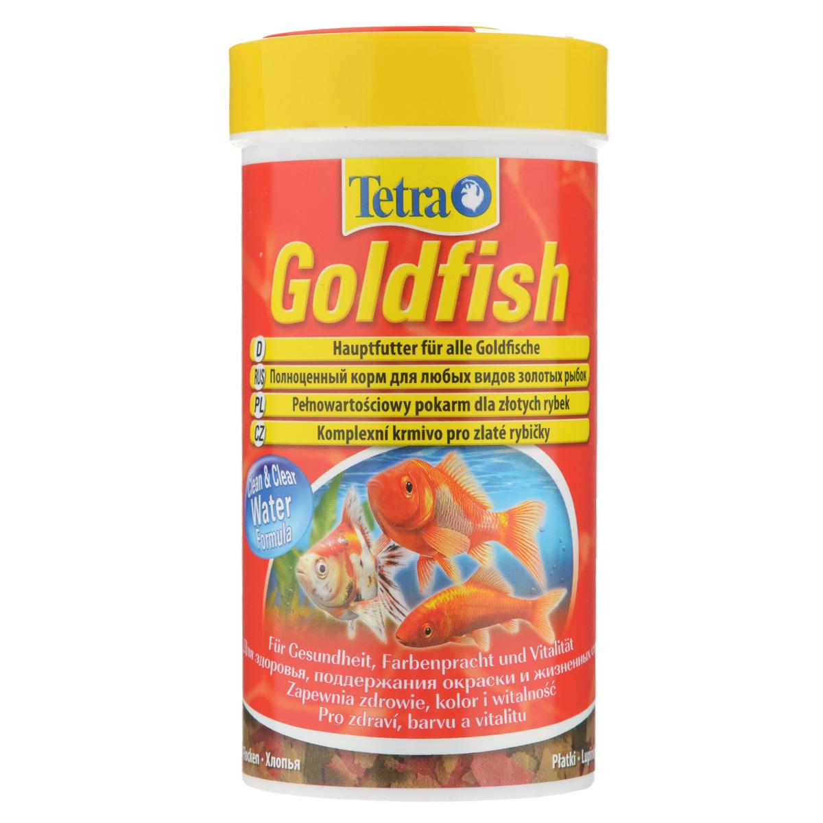 Корм Tetra Goldfish для любых видов золотых рыбок, в виде хлопьев, 250 мл корм tetra goldfish flakes complete food for all goldfish хлопья для всех видов золотых рыбок 1л 204355