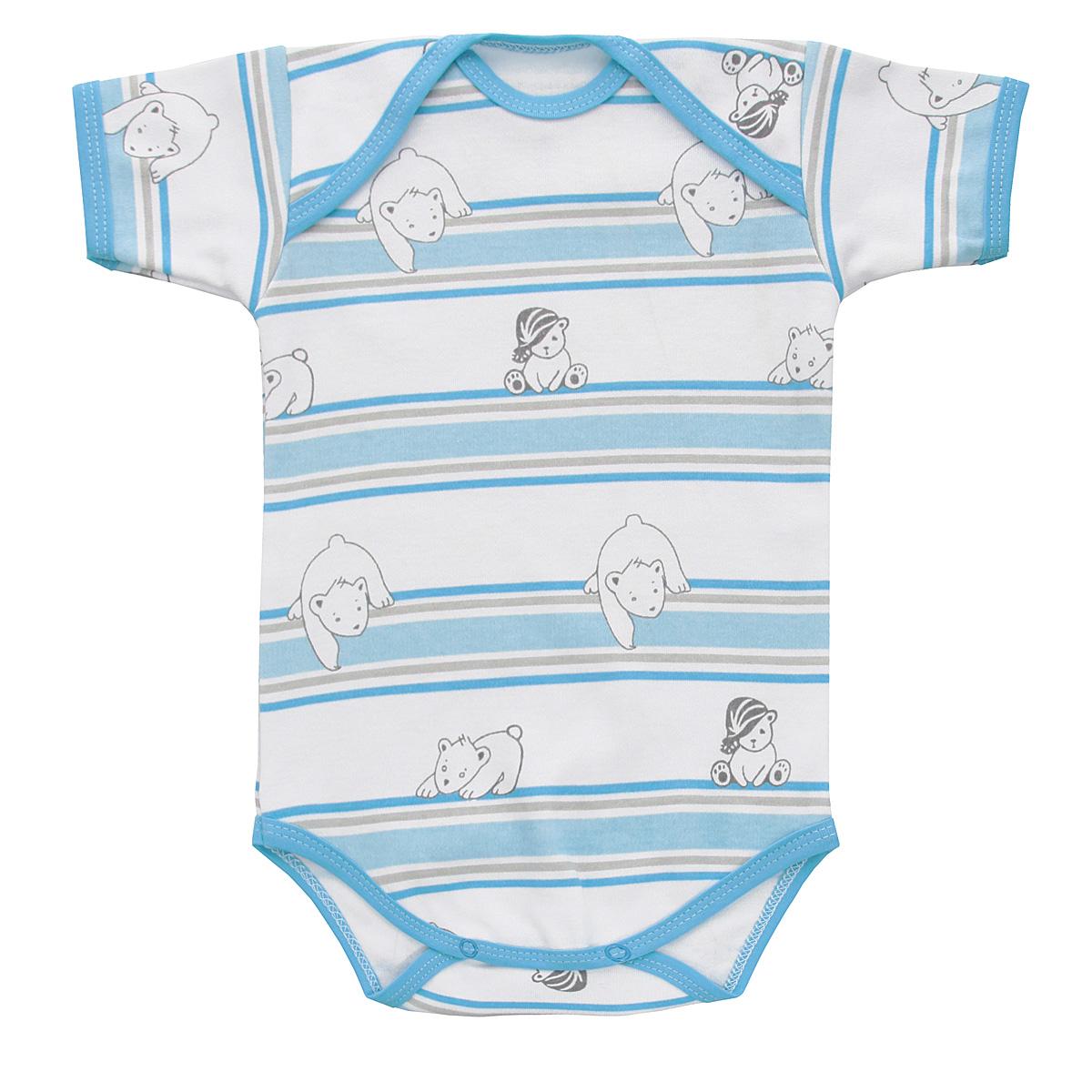 Боди-футболка детская Трон-плюс, цвет: белый, голубой. 5873_мишка, полоска. Размер 56, 1 месяц5873_мишка, полоскаУдобное детское боди-футболка Трон-плюс послужит идеальным дополнением к гардеробу вашего крохи, обеспечивая ему наибольший комфорт. Боди с короткими рукавами и круглым вырезом горловины изготовлено из интерлока -натурального хлопка, благодаря чему оно необычайно мягкое и легкое, не раздражает нежную кожу ребенка и хорошо вентилируется, а эластичные швы приятны телу младенца и не препятствуют его движениям. Удобные запахи на плечах и кнопки на ластовице помогают легко переодеть ребенка или сменить подгузник. Вырез горловины, запахи, низ рукавов и ластовица дополнены бейкой. Оформлена модель принтом в полоску, а также изображениями медвежат. Боди полностью соответствует особенностям жизни ребенка в ранний период, не стесняя и не ограничивая его в движениях. В нем ваш ребенок всегда будет в центре внимания.