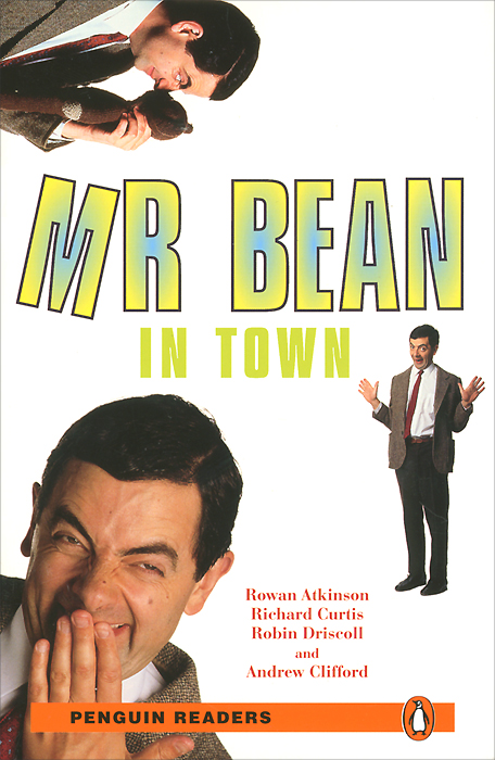 Mr Bean in Town: Level 2 нагрудники atributika