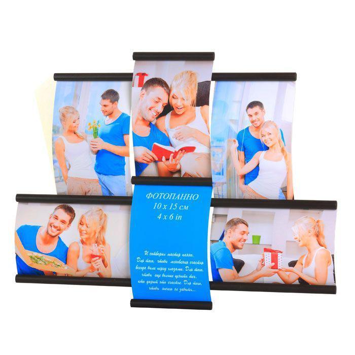 Фотопанно настенное Эврика, на 6 фото, 10 см х 15 см. 9424794247 Настенное фотопанно Эврика представляет собой деревянную пластину-основание, к которой прикреплены 4 вертикальные и 2 горизонтальные рамочки. Фотография закрывается защитной пластиковой вставкой и имеет выпуклую форму. В задней части имеется отверстие для крепления панно на стене. В комплекте прилагается шуруп и дюбель. Настенное фотопанно создан для того, чтобы мгновения счастья всегда были перед глазами, чтобы еще больше ценить тех, кто дарит это счастье, чтобы ничего не забыть... Характеристики:Материал: дерево, пластик. Размер фотопанно: 41 см х 32 см х 3 см. Размер рамочек: 15 см х 11 см, 10 см х 16 см. Количество фотографий: 6 шт. Размер фотографий: 10 см х 15 см, 15 см х 10 см. Артикул: 94247.