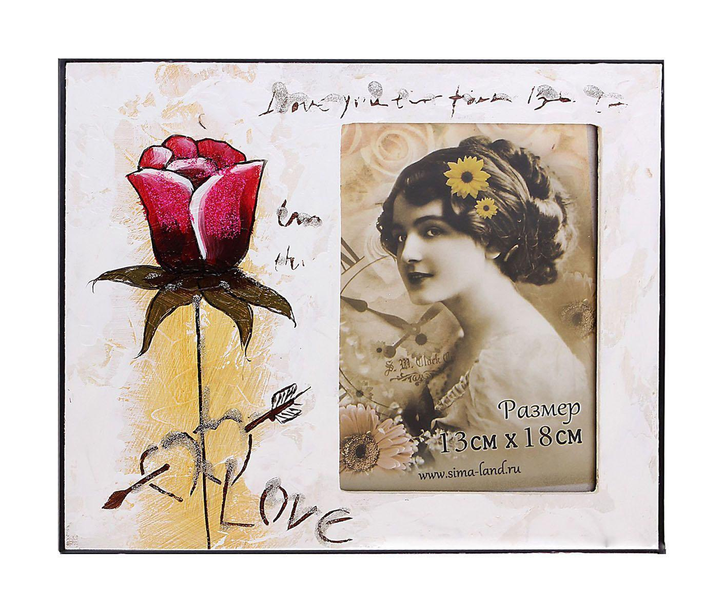 Фоторамка Sima-land Роза, 13 х 18 см ваза sima land серебряная роза высота 18 см