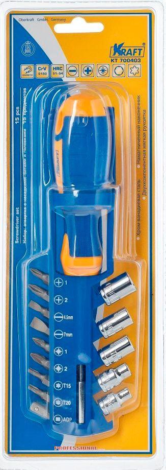 Набор инструментов Kraft Professional, 15 предметов. КТ700403КТ700403Набор инструментов Kraft Professional предназначен для монтажа и демонтажа резьбовых соединений. Инструменты выполнены из высококачественной хромованадиевой стали. Наконечник рукоятки намагничен. Двухкомпонентная рукоятка обеспечивает надежный и удобный хват.Состав набора:Отвертка-битодержатель длиной 20,5 см.Биты шлицевые: 4,5 мм, 7 мм.Биты Philips: PH1, PH2.Биты Torx: T15, T20.Биты Pozidriv: PZ1, PZ2.Удлинитель 25 мм.Торцевые головки насадки 1/4: 5 мм, 6 мм, 7 мм, 8 мм, 10 мм.