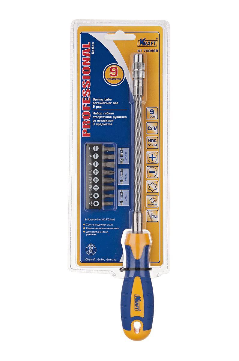 Набор инструментов Kraft Professional, 9 предметов. КТ700469КТ700469Набор инструментов Kraft Professional предназначен для монтажа и демонтажа резьбовых соединений. Гибкий стержень рукоятки позволяет закручивать под углом. Инструменты выполнены из высококачественной хромованадиевой стали. Наконечник рукоятки намагничен. Двухкомпонентная рукоятка обеспечивает надежный и удобный хват.Состав набора:Гибкая отверточная рукоятка длиной 29 см.Биты шлицевые: 4 мм, 5 мм, 6 мм.Биты Philips: PH1, PH2, PH3.Биты Torx: Т15, Т20.