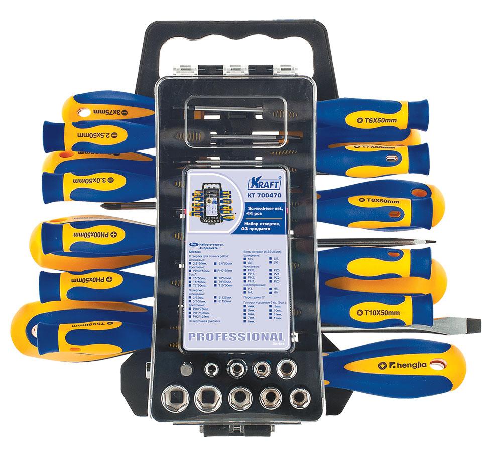 Набор инструментов Kraft Professional, 44 предметаКТ700470Набор инструментов Kraft Professional предназначен для монтажа/демонтажа резьбовых соединений. Инструменты выполнены из высококачественной хромованадиевой стали. Отвертки оснащены намагниченными наконечниками и двухкомпонентными рукоятками. В комплекте пластиковый кейс для переноски и хранения. Состав набора: Шлицевые отвертки для точных работ: 2,5 мм х 50 мм, 3 мм х 50 мм. Крестовые отвертки для точных работ: PH00 х 50 мм, PH0 х 50 мм. Отвертки для точных работ Torx: Т5 х 50 мм, Т6 х 50 мм, Т7 х 50 мм, Т8 х 50 мм, Т9 х 50 мм, Т10 х 50 мм. Отвертки шлицевые: 3 мм х 75 мм, 5 мм х 100 мм, 6 мм х 125 мм, 8 мм х 150 мм. Отвертки крестовые: PH0 х 75 мм, PH1 х 100 мм, PH2 х 125 мм. Отверточная рукоятка. Шлицевые биты: SL3, SL4, SL5, SL6. Крестовые биты: PH0, PH1, PH2, PH3, PZ0, PZ1, PZ2, PZ3. Биты шестигранные: H3, H4, H5, H6. Переходник 1/4 х 5/16. Головки торцевые: 4 мм, 5 мм, 6 мм, 7 мм, 8 мм, 9 мм, 10 мм, 11 мм, 12 мм.